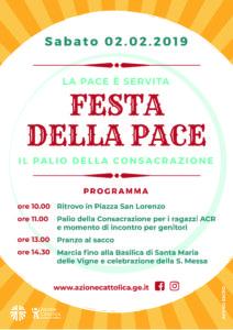 Festa diocesana della Pace - Palio del Sacro Cuore @ Piazza San Lorenzo