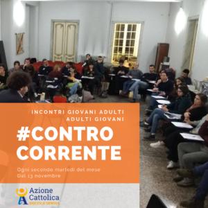 Cammino diocesano per giovani-adulti @ Centro diocesano | Genova | Italia